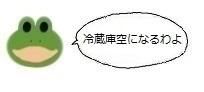 エルアイコン00807.jpg