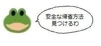 エルアイコン00809.jpg