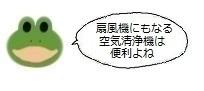 エルアイコン00813.jpg