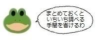エルアイコン00814.jpg