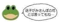 エルアイコン00818.jpg