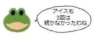 エルアイコン00819.jpg