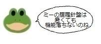 エルアイコン00820.jpg