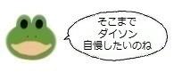 エルアイコン00821.jpg