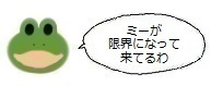 エルアイコン00909.jpg