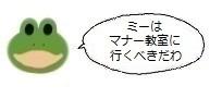 エルアイコン00910.jpg