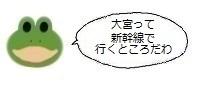 エルアイコン00912.jpg
