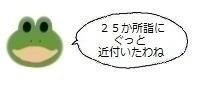 エルアイコン00917.jpg