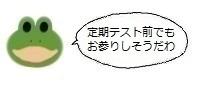 エルアイコン00918.jpg