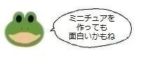 エルアイコン00919.jpg