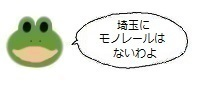 エルアイコン00921.jpg