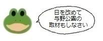 エルアイコン00923.jpg