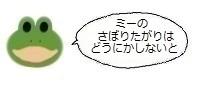 エルアイコン00924.jpg