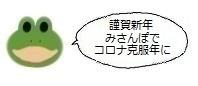 エルアイコン0101.jpg