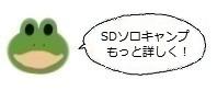 エルアイコン0103.jpg