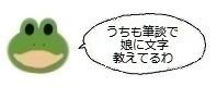 エルアイコン0104.jpg