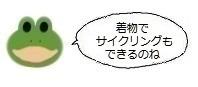 エルアイコン0107.jpg
