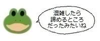エルアイコン0109.jpg