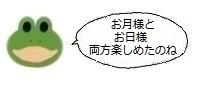 エルアイコン0111.jpg