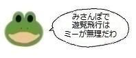 エルアイコン0112.jpg
