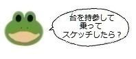 エルアイコン0113.jpg