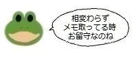 エルアイコン0114.jpg