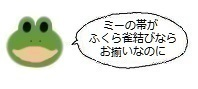 エルアイコン0115.jpg
