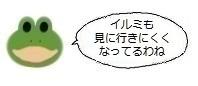 エルアイコン0116.jpg