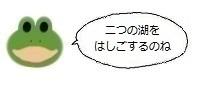 エルアイコン0118.jpg