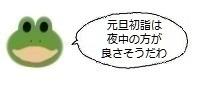 エルアイコン0120.jpg