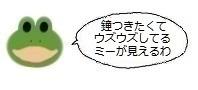 エルアイコン0121.jpg