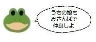 エルアイコン0122.jpg