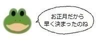 エルアイコン0207.jpg