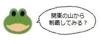 エルアイコン0212.jpg