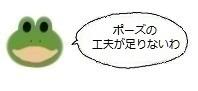 エルアイコン0213.jpg