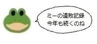 エルアイコン0215.jpg