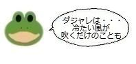 エルアイコン0216.jpg