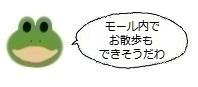 エルアイコン0218.jpg