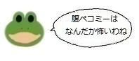 エルアイコン0221.jpg