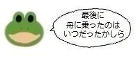 エルアイコン0223.jpg