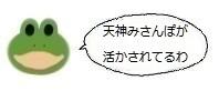 エルアイコン0225.jpg