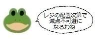 エルアイコン0301.jpg