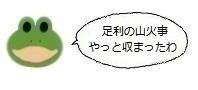 エルアイコン0302.jpg