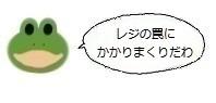 エルアイコン0303.jpg
