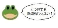 エルアイコン0305.jpg