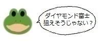 エルアイコン0306.jpg