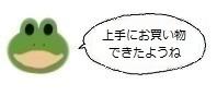 エルアイコン0307.jpg