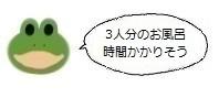 エルアイコン0308.jpg