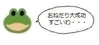 エルアイコン0309.jpg