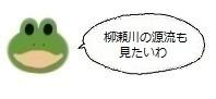 エルアイコン0330.jpg